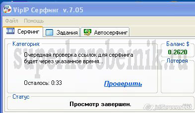 http://superkorobeinik.narod.ru/images/sar/VipIP.jpg